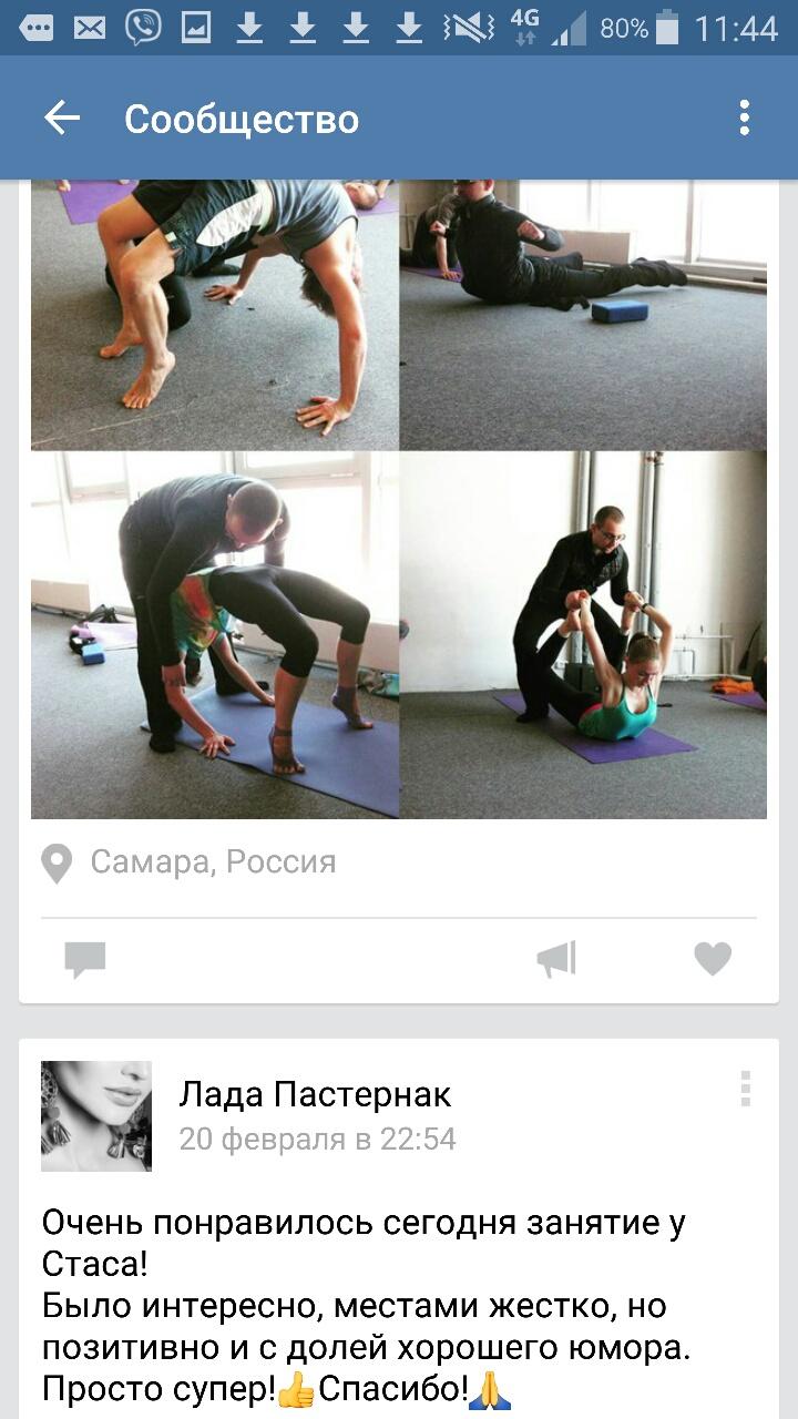 Отзыв Лады Пастернак.